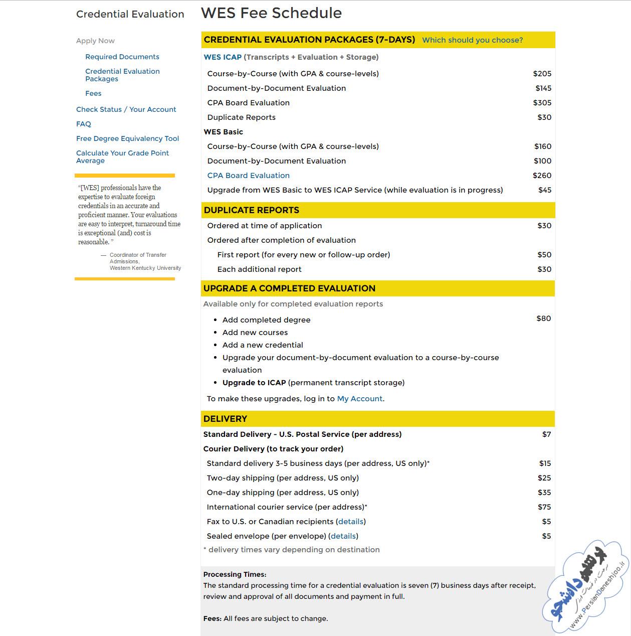 ارزیابی مدارک WES
