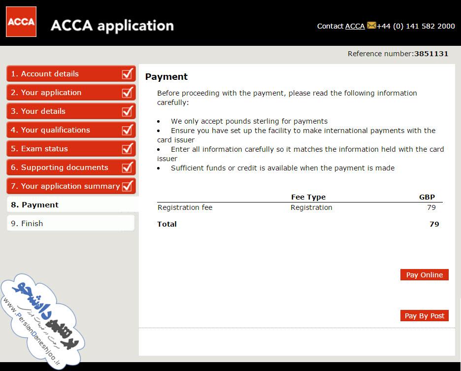 ثبت نام آزمون ACCA