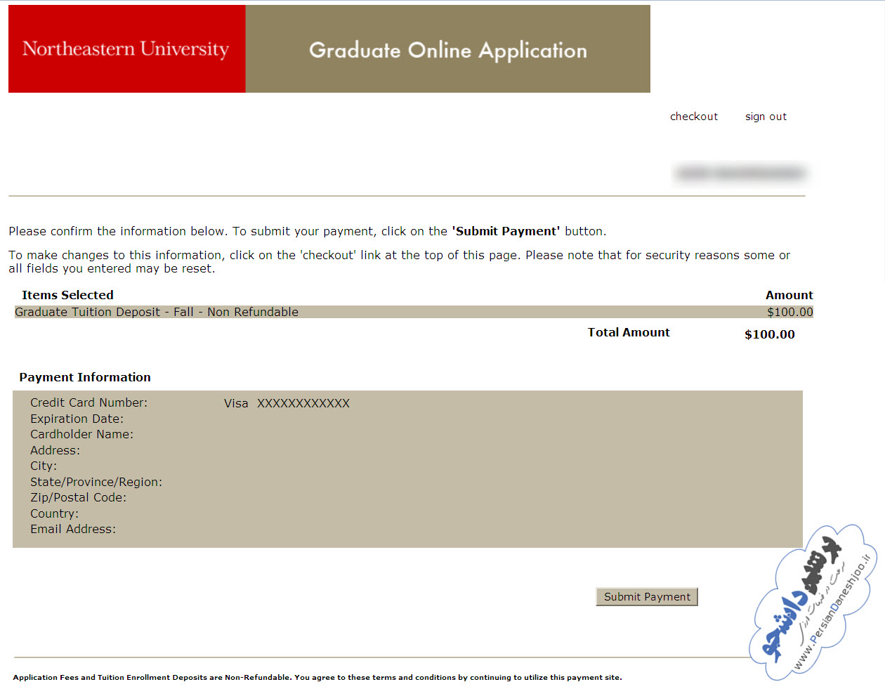 راهنمای پرداخت هزینه دیپازیت فی دانشگاه ها (Admission Fee/Deposit Fee)