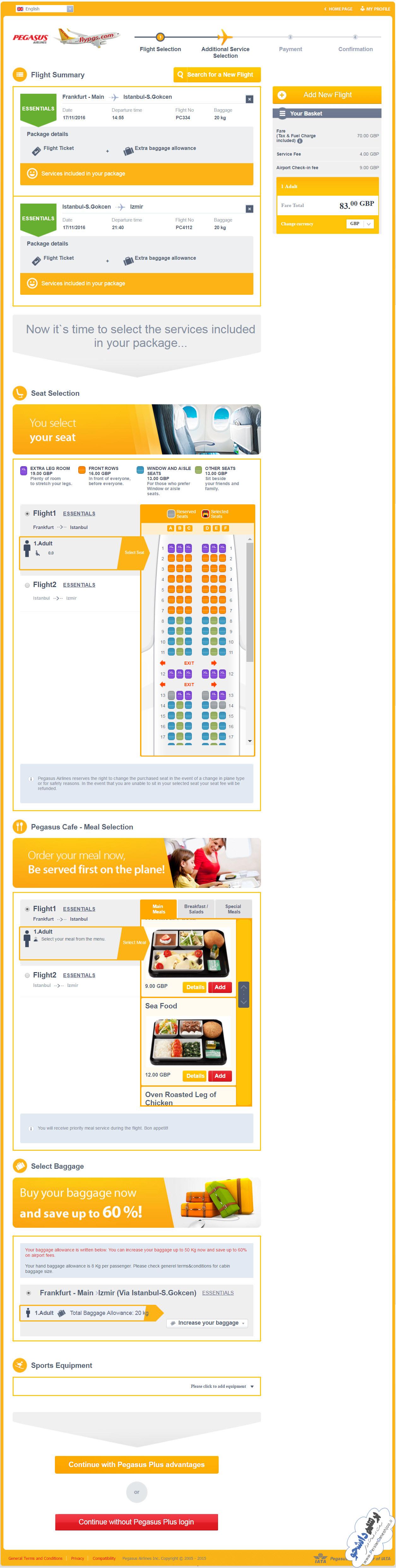خرید بلیط هواپیمای خارجی