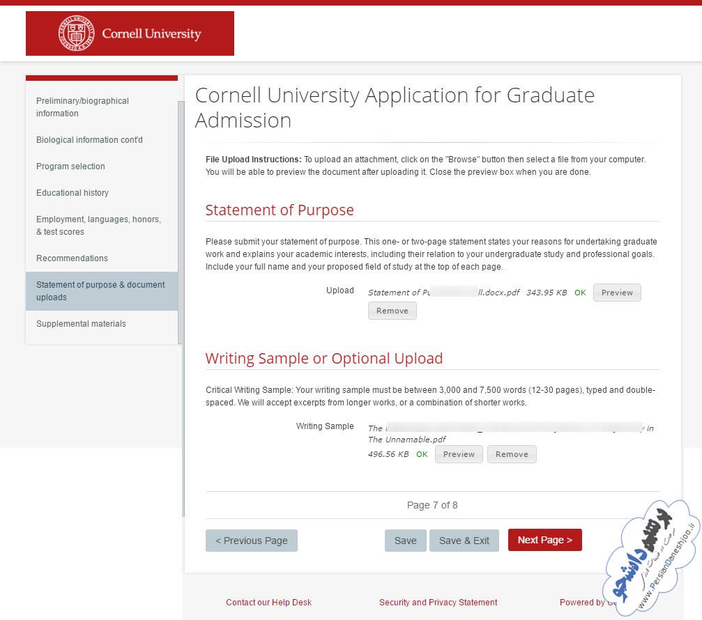پرداخت اپلیکیشن فی دانشگاه آمریکا