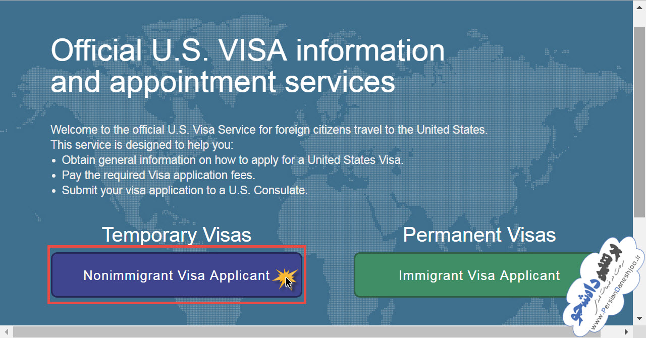 اخذ وقت سفارت امریکا
