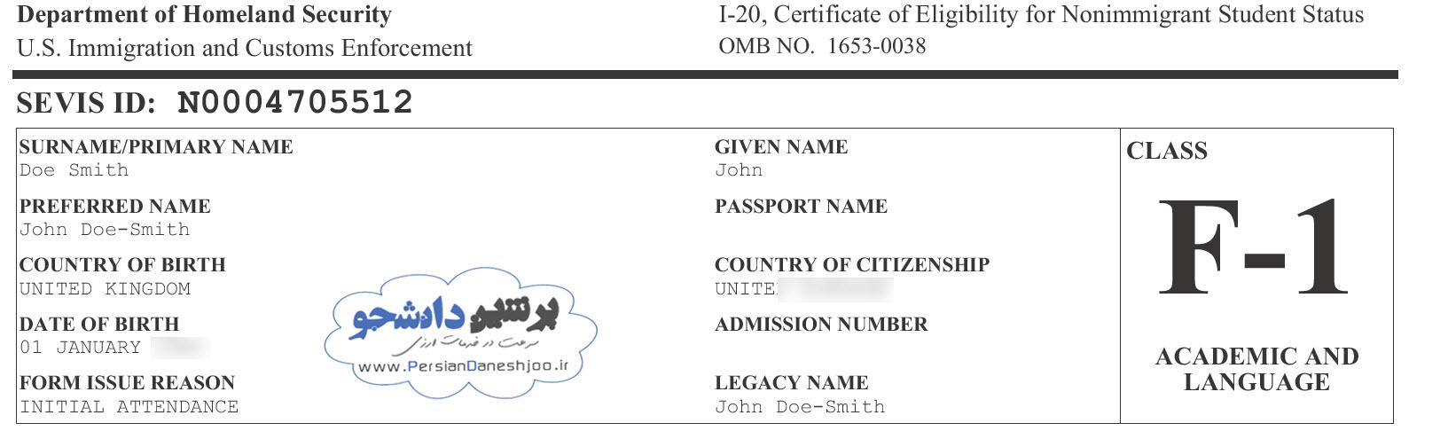 نمونه فرم I20