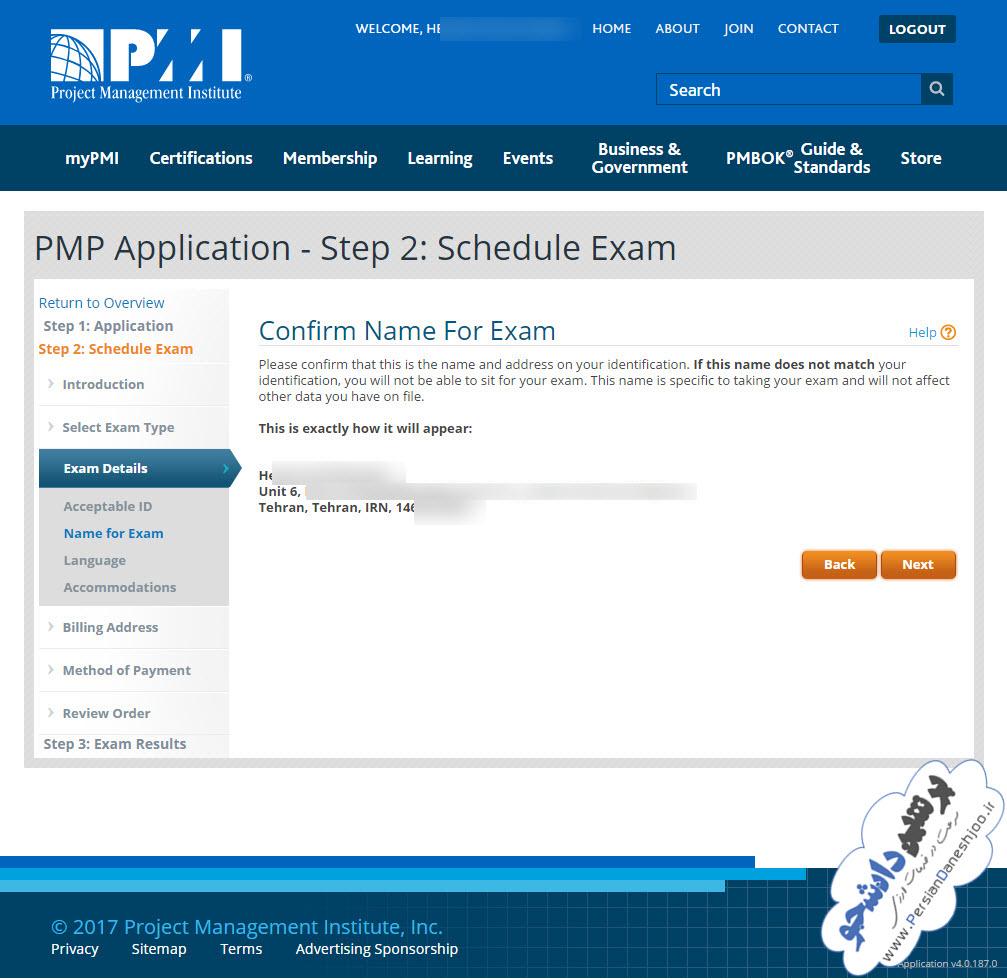 ثبت نام آزمون مدیریت پروژه PMP و PMI