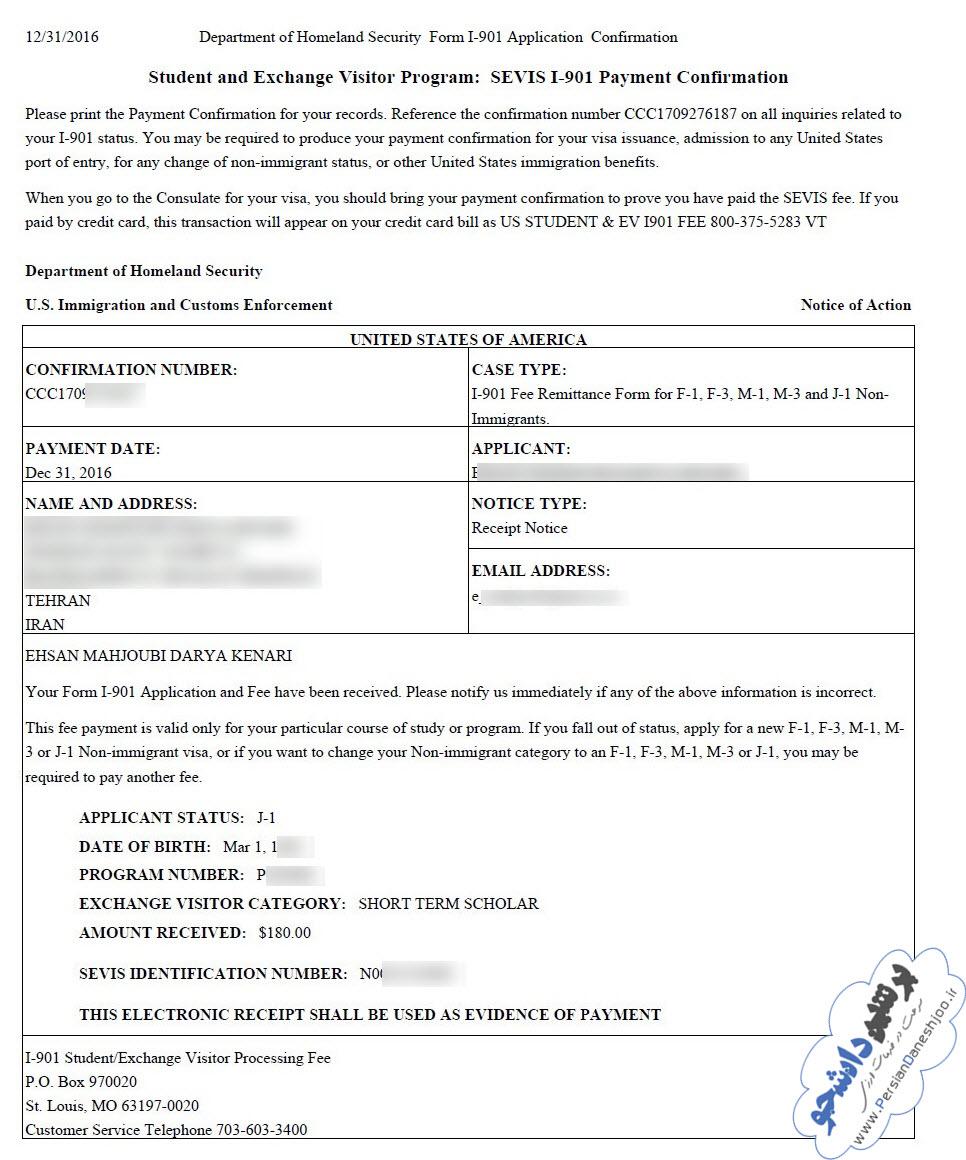 پرداخت هزینه SEVIS FEE فرم I20