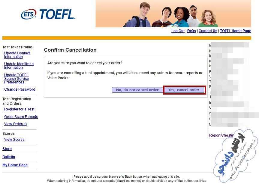 کنسلی آزمون تافل IBT