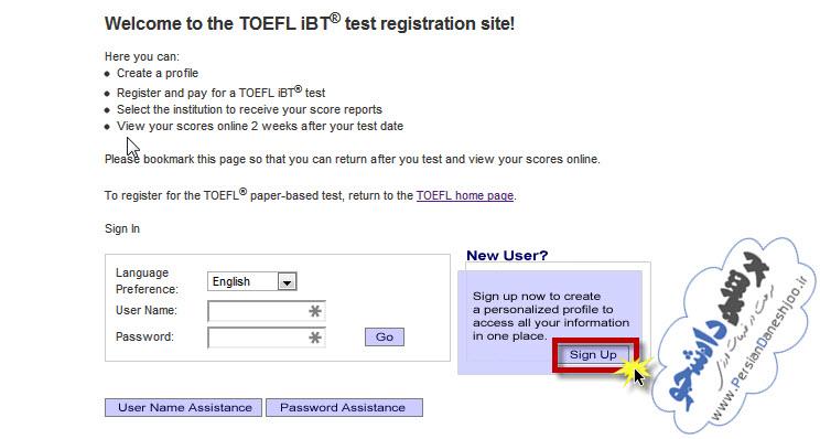 ثبت نام آزمون تافل IBT