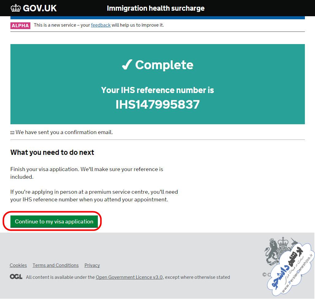 راهنمای پرداخت هزینه وقت سفارت انگلیس